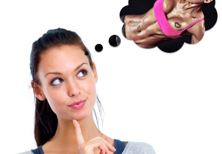 Ganhar Músculos, é possível só com o poder da mente? Sentar, concentrar e ficar forte... será que dá?